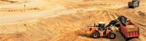 пепесочек